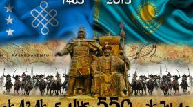Түркияда Қазақ хандығының 550 жылдығына орай конференция өтті