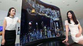 LG қос экранды теледидар жасап шығарды