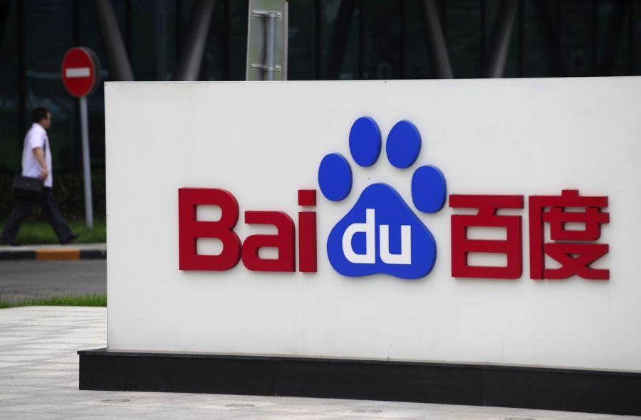 Baidu Duer — Cortana мен Siri функцияларының Қытайдағы аналогы