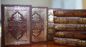Қазақ хандығының 550 жылдығына орай «Ұлы дала өсиеті» атты кітап жарық көрді
