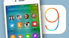 iOS 9 платформасы таныстырылды