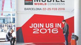 MWC 2016 көрмесінде қандай гаджеттер таныстырылады?