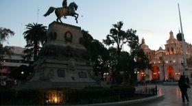 Аргентинаның испан билігіне өтуі жайында