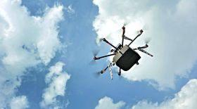 Американдықтар «жоқ болып кететін» ұшқыш-робот шығарады
