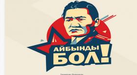 Алматы дизайнерлері қазақ тұлғаларының шабыттандырғыш суреттерін салды