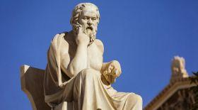 Массагет энциклопедиясы. Сократ