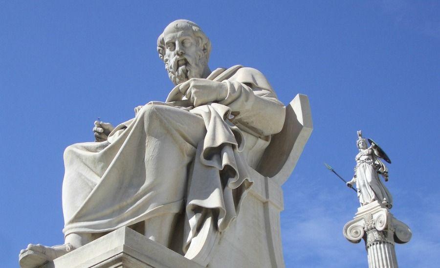 Массагет энциклопедиясы. Платон