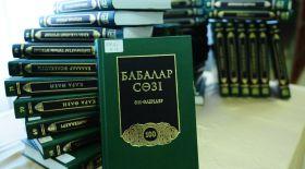 Бабалар сөзі: Беғазы тауы атауының шығу тарихы