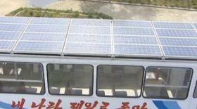 Солтүстік Корея: күн сәулесінен жүретін автобустар
