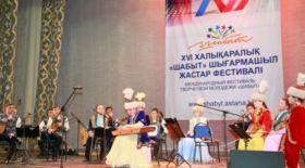 Астанада «Шабыт» фестивалі салтанатты түрде ашылды