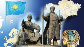 Қазақ елінің тарихы