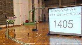 Қытай роботы жүруден рекорд орнатты (видео)