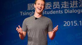 Facebook қолданушылар саны 1,55 миллиардқа жетті