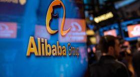 Alibaba «қытайлық YouTube» қызметін сатып алады