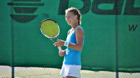 Қазақстандық теннисші Египеттегі ITF турнирінде топ жарды