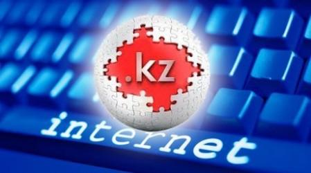 .kz доменінде 75 000 атау тіркелген
