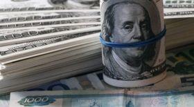 Доллар арзандай түсті