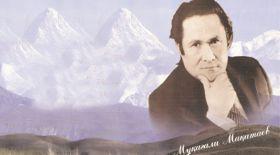 Бүгін Мұқағали Мақатаевтың 85 жылдығына арналған кеш өтеді