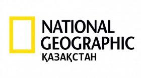 National Geographic журналының қазақ тіліндегі нұсқасының мақсаты не?