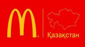 Қазақстанда McDonald's мейрамханасы қашан ашылатыны белгілі болды