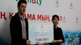 Алматының 1000 жылдығына арналған үздік логотип таңдалды
