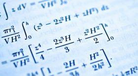 ҰБТ. Математика пәніне қалай дайындаламыз?