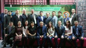 Астана футбол федерациясының жаңартылған сайты ашылды