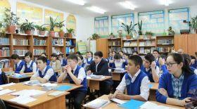 Назарбаевтың тапсырмасынан кейін Қазақстан бескүндік оқу аптасына көшеді