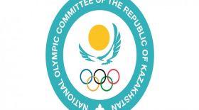 Ұлттық Олимпиадалық комитет логотипін өзгертті
