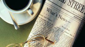 Газет беттерін қалай ашу керек? (видео)