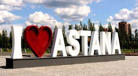 Астанада Ғашықтар күніне орай өтетін іс-шаралар