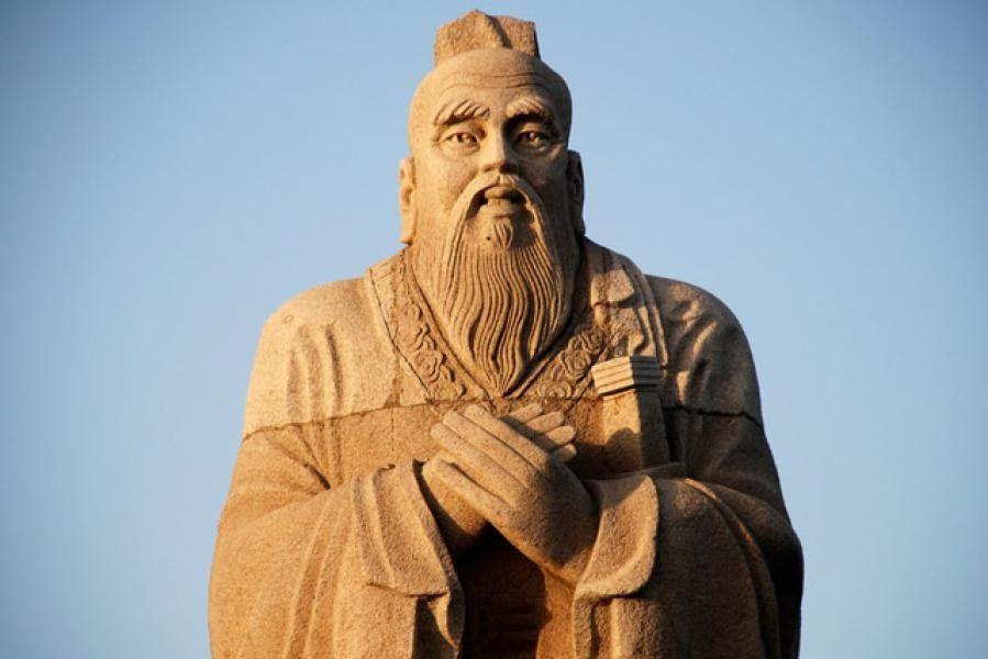 Массагет энциклопедиясы. Конфуций