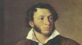Бұл қызық: Пушкиннің қолтаңбасы бар кітабын ит тапқан