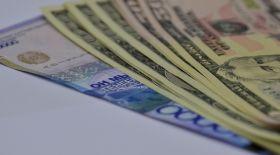 Ұлттық валютаның долларға қатысты бағамы 336,42-ге тең
