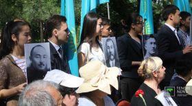 Алматы саяси қуғын-сүргін құрбандарын еске алды