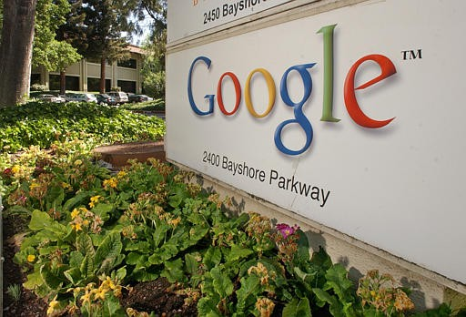 Google қамқорлығы...