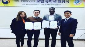 Оңтүстік Кореяда қазақстандық студент «Жыл студенті» атанды