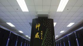 Қытайда ең мықты суперкомпьютер өңделді