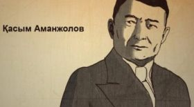 Қасым Аманжоловтың Сталинге хаты