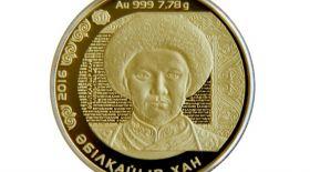«Әбілқайыр хан» монеталары айналымға шықты