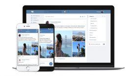 «ВКонтакте» пайдаланушыларын жаңа дизайнға ауыстырды
