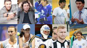 Қазақстандағы ең бай 10 спортшы