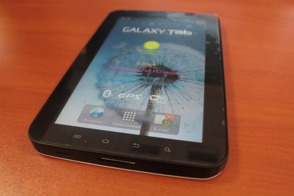 Samsung Galaxy Tab планшеті өміріңізді жеңілдетеді