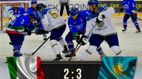 Қазақстан хоккейшілері Олимпиадаға іріктеуді жеңіспен аяқтады