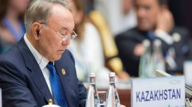 Мемлекет басшысы G20 саммитіне қатысты