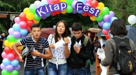 Алматыда кітап фестивалінде 1 мың кітап таратылды
