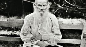 Бүгін – Лев Толстой дүниеге келген күн