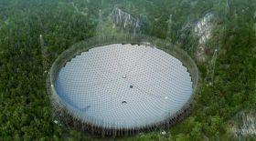 Қытайда әлемдегі ең үлкен радиотелескоп ашылады