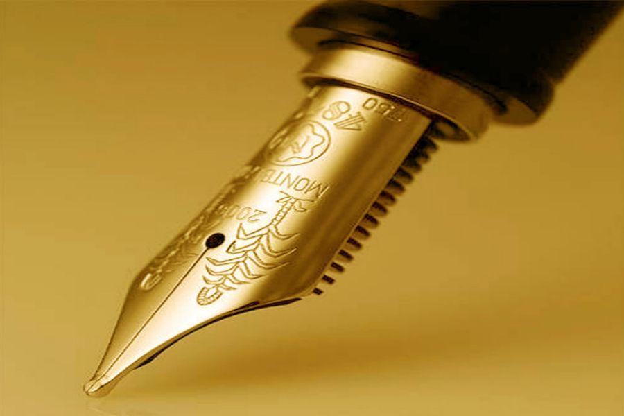«Алтын тұғыр» әдеби жүлдесі үшін байқау жарияланды