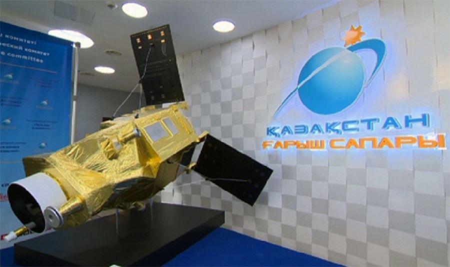 Қазақстандық ғарыш аппараттары 23 млрд теңге үнемдеуге мүмкіндік берді